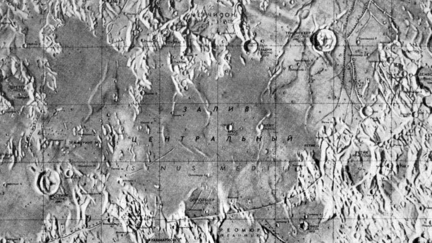 A Soviet lunar map from 1968. (Nauka)